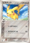 Pikachu aus dem Set Holon Phantom