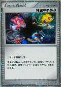 Time-Space Distortion* aus dem Set Battle Road (jp)