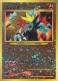 Entei aus dem Set Neo2 Promo-Binder