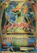M-Glurak EX aus dem Set XY Evolution