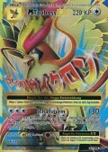 M-Tauboss EX aus dem Set XY Evolution