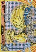 Vulnona TURBO aus dem Set XY Evolution