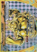 Machomei TURBO aus dem Set XY Evolution