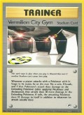 Orania City Arena aus dem Set Gym Heroes